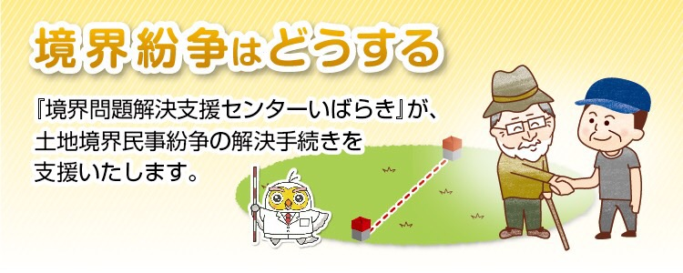 title_kyokai
